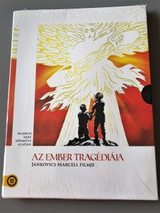 Az ember tragédiája DVD Jankovics Marcell / The Tragedy of Man / Hungarian Cartoon