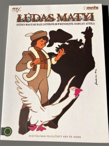 Lúdas Matyi DVD (1977) / Mattie The Gooseboy / with ENGLISH SUBTITLE / Director: Dargay Attila / Hungarian Cartoon / Magyar animációs mesefilm / Író: Fazekas Mihály