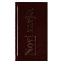 Croatian New Testament (Brown Bonded Leather) Novi Zavjet [Leather Bound]