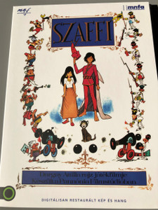 Szaffi (1985) / Saffi The Treasure of Swamp Castle  / with ENGLISH SUBTITLE / Director: Dargay Attila / Hungarian Cartoon / Magyar animációs mesefilm / Író: Jókai Mór