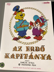 Az erdő kapitánya (1988) / Captain of the Forrest / with ENGLISH SUBTITLE / Director: Dargay Attila / Hungarian Cartoon / Magyar animációs mesefilm