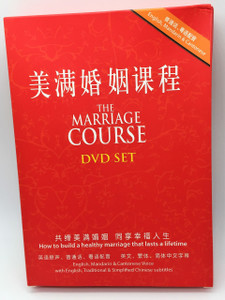 The Marriage Course DVD Set by Nicky & Sila Lee with Leader's Guide and 2 Manuals / 美满婚姻课程 / All books in Chinese / The DVD Set has ENGLISH, Chinese, or Cantonese Voice options / Subtitles: English, Chinese Simplified, Chinese Traditional