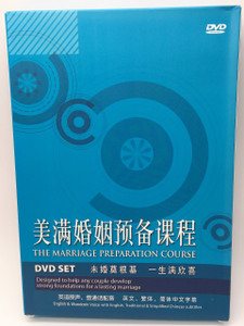 The Marriage Preparation Course DVD Set by Nicky & Sila Lee with Leader's & Support Couples Guide and 2 Manuals / 美満婚姻預備課程 / The DVD Set has ENGLISH, Chinese, or Cantonese Voice options / Subtitles: English, Chinese Simplified, Chinese Traditional