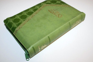 Green Arabic Language Luxury Leather Bound Bible Zipper, Silver Edges NVD 40 ...