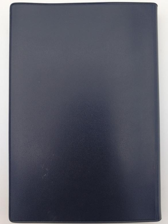 Pashto Holy Torah - Afghan Nangahari Dialect / Afghanistan / پښتو مقدس تور - د افغانستان ننګرهار / UBS 2010 / Blue Vinyl Bound / Pashto Pentateuch / Genesis, Exodus, Leviticus, Numbers, Deuteronomy in Afghani (9789692508439)