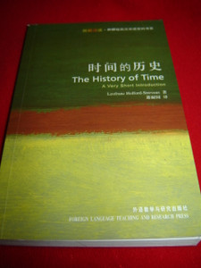The History of Time / A Very Short Introduction / Bilingual English - Chinese