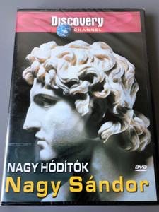 Conquerors: Alexander The Great DVD 1996 / NAGY HODITOK: NAGY SANDOR / Discovery Channel / Director: Robert Marshall