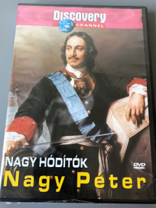 Conquerors: Peter The Great DVD 1996  / Nagy hódítók - Nagy Péter / Discovery Channel / Director: Nigel Maslin / This is the story of Peter I, Tsar of Russia from 1682