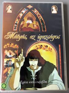 Mátyás, az igazságos - egész estés rajzfilm DVD 1985 / Director: Ujváry László / Publisher: Kecskemétfilm Kft. / Music by Kaláka együttes / Hungary Magyarorszag Gyerekeknek