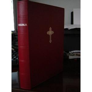 Serbian Large Bible 063 - UBS-EPF-1993-8M / Sveto Pismo Staroga I Novoga Zavjeta