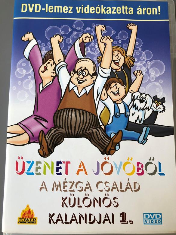 Üzenet a jövőből - A Mézga család különös kalandjai 1. - DVD 1970 / 4 Episodes / Classic Hungarian Cartoon / Nepp József, Romhányi József / Mézga Gézána és Aladár / Pannónia Filmstúdió (5996051510030)