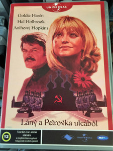 The Girl from Petrovka DVD / English and Hungarian Sound Options - Region 2 PAL DVD / Lány a Petrovka utcából 1974 (5998133166135)