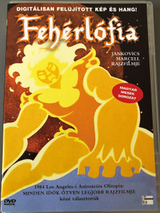 Son of the White Mare / Hungarian Folk-Art Fairytale: Fehérlófia DVD 1981 animated adventure film directed by Marcell Jankovics / Based on the work of László Arany and ancient Hunnic and Avaric legends (FehérlófiaDVD)  5999016344275