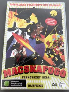 Macskafogó DVD 1986 Magyar rajzfilm / Directed by Ternovszky Béla / Producer: Kunz Román / Writer: Nepp József / Pannónia Filmstúdió MOKÉP / Cat City / HUNGARIAN ONLY AUDIO (5999881068818)