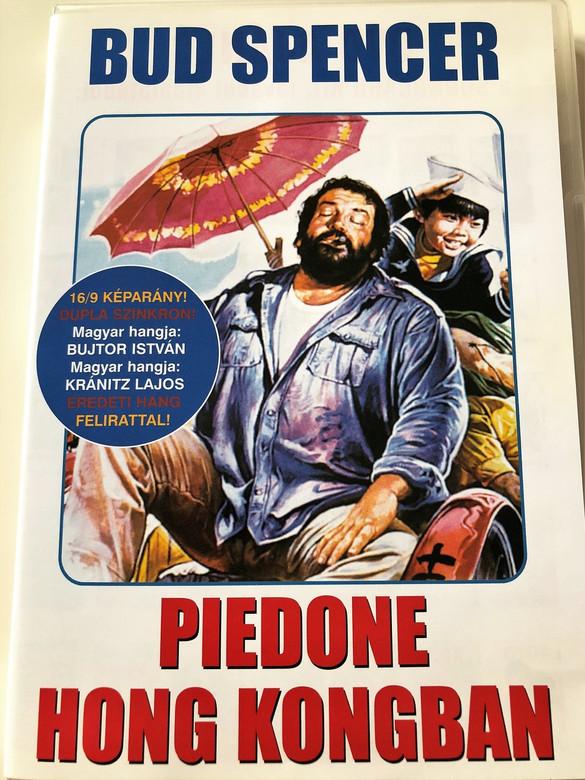 Piedone Hongkongban DVD 1974 (Piedone a Hong Kong) / Audio: Hungarian and Italian / Subtitle: Hungarian / Starring: Bud Spencer / Directed by: Steno (5999553601251)