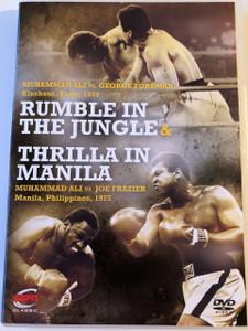 BOXING - Rumble in the Jungle & Thrilla in Manilla DVD / George Foreman vs. Muhammad Ali in Kinshasa, Zaire, 1974 /  Muhammad Ali vs. Joe Frazier in Manila, Philippines, 1975