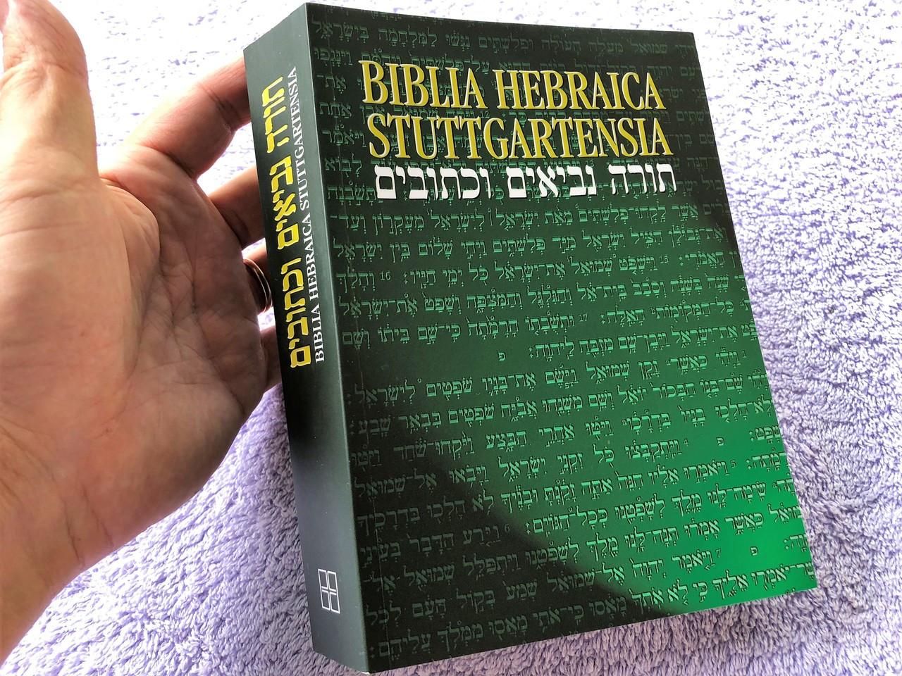 Hebrew Old Testament Biblia Hebraica Stuttgartensia 5th edition, 1997 / The  complete small Masora is printed in the margin