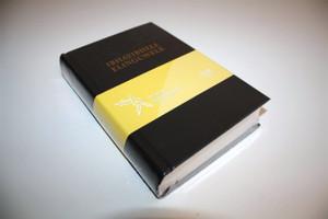 IBHAYIBHELI ELINGCWELE 1977 / Bible In Zulu Language / Black Hardcover