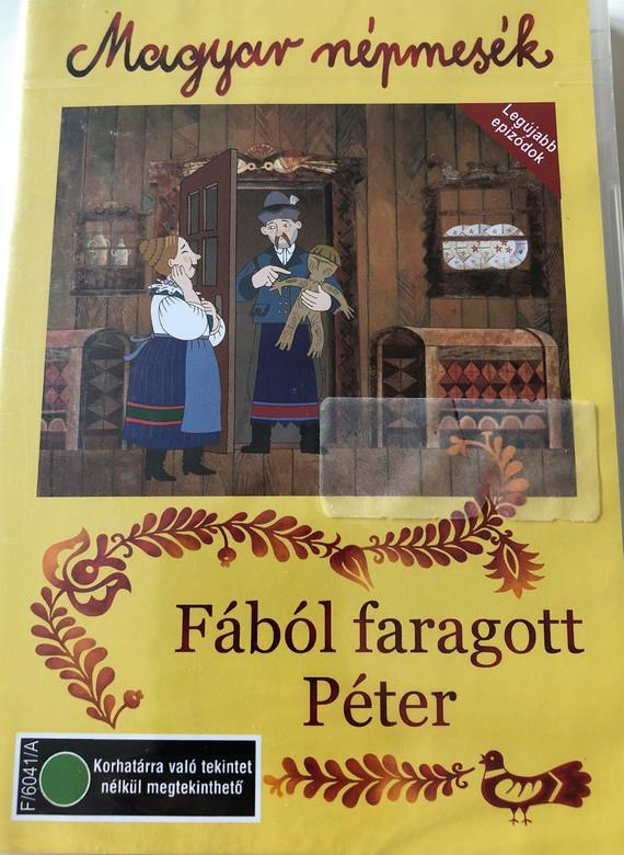 Fából faragott Péter PAL DVD / Audio: Hungarian / Subtitle: English / Producer: Mikulas Ferenc (5996357342991)