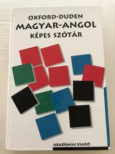 Magyar - Angol Képes Szótár / Hungarian - English Dictionary / by Oxford - Duden (9630566605)