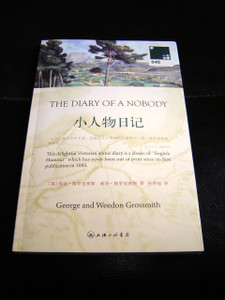 The Diary Of A Nobody / George Grossmith, Weedon Grossmith / Chinese - English