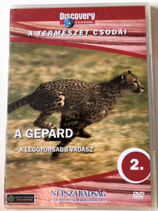 Discovery Channel Wonders of Nature: A gepárd - A leggyorsabb vadász / Cheetahs - The Winning Streak  DVD / Audio: English, Hungarian /  Director: Patrick Morris