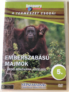Discovery Channel Wonders of Nature: Emberszabású majmok - Erdei rokonaink közelrõl / Great Apes DVD 1998 / Audio: English, Hungarian (5998282108673)