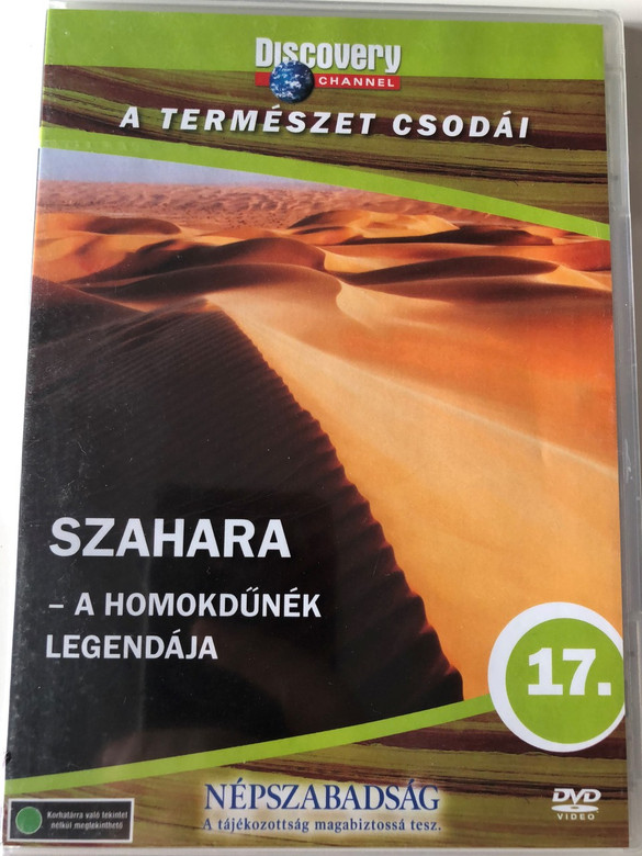 Discovery Channel Wonders of Nature: Szahara - A homokdûnék legendája / Fearless Planet: Sahara Desert DVD 2007 / Audio: English, Hungarian / Directors: Srik Narayanan, Tom Stubberfield (5998282108796)