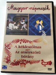 Magyar nepmesek: Aranyszoru barany DVD / Audio: Hungarian / Subtitle: None / Directors: Horváth Mária and Nagy Lajos (5996357318279)