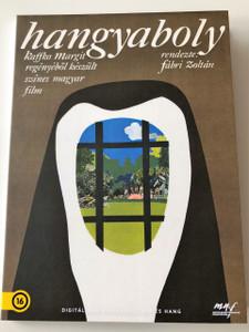 Fábri Zoltán: Hangyaboly / Ants' Nest 1971 DVD / Cast: Mari Törőcsik, Éva Vass, Éva Pap, Magda Kohut, Margit Makay, Schallerova Jarka, Györgyi Andai, Noémi Apor, István Pathó