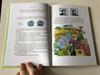 Madzag és cimborái - Varga Katalin / 2. Kiadás - 2th Edition / Damó István rajzaival / COLORFUL HUNGARIAN TALE BOOK FOR CHILDREN / Hardcover (9789631190359)