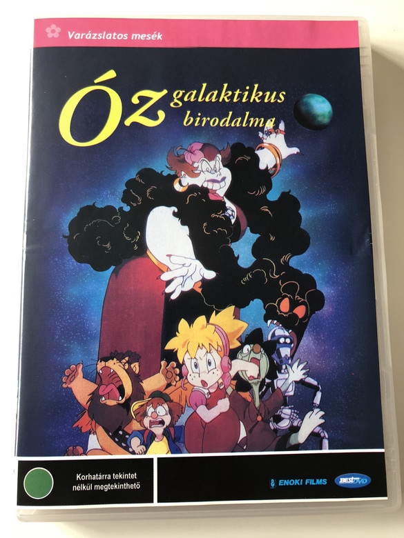 The Wonderful Galaxy of Oz DVD 1992 Óz galaktikus birodalma (5998133195432)