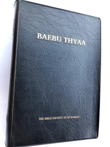 Baebu Thyaa / The Holy Bible in Zotung Chin language / Black, Leather bound / Byakin Ryn Te Byakin Thaw / Old and New Testaments / Bible Society of Myanmar / First Printing / 2016 (9788941295921)