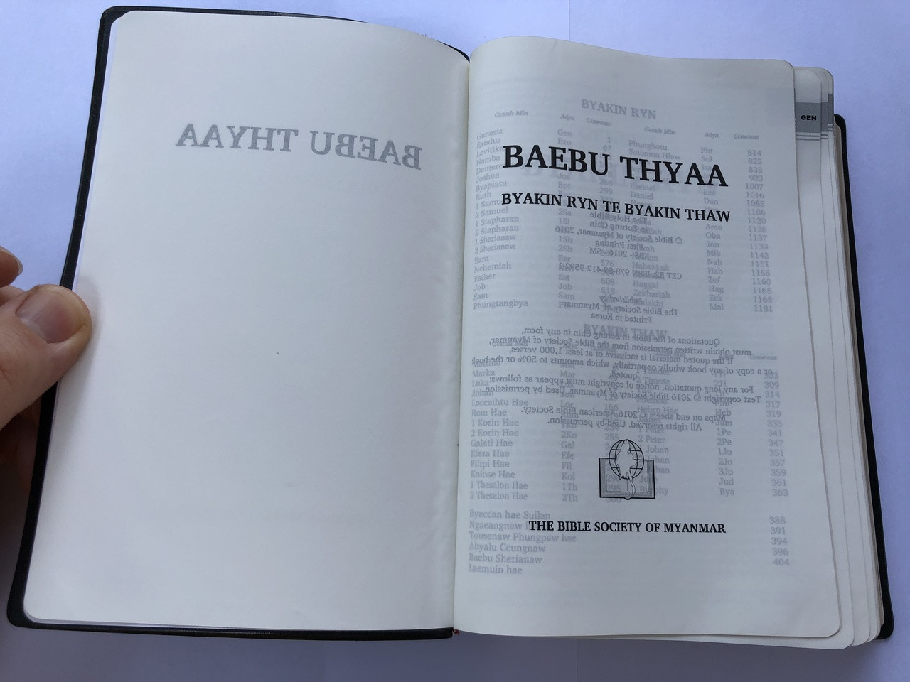 Baebu Thyaa / The Holy Bible in Zotung Chin language / Black vinyl bound /  Byakin Ryn Te Byakin Thaw / Old and New Testaments / Bible Society of