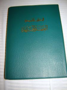 Arabic New Testament / GNA260 Green Vinyl Bound [Vinyl Bound] by Bible Society