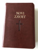 Novi Zavjet / The New Testament in Croatian Language / Leather Bound / Brown / Golden Edges / HBD 2017 / Translated from Greek texts by Lj. Rupčić (9789536709380)