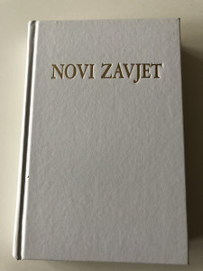 Novi Zavjet / The New Testament in Croatian Language / Hardcover / White / HBD 2013 / Translated from Greek texts by Lj. Rupčić / 11th edition 9789536709939