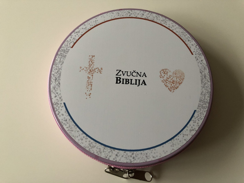 Zvučna Biblija / Croatian Audio Bible / CD / Set of 11 discs / 2000 (9789537657000)