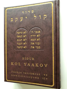 סדור קול יעקב / Sidur kol yaakov / Hebrew - Turkish bilingual Prayer Book / Lilane Zerbib Kazes / Golden Edges / Hardcover, 2016, 9757304972