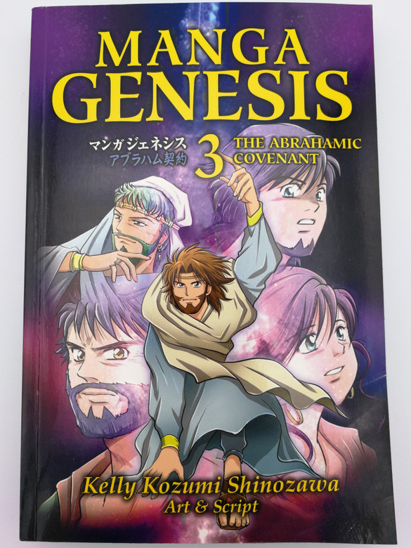 Manga Genesis 3 - The Abrahamic Covenant / Manga Graphic Novel in English / Bible Comic / Kelly's Farm / Paperback, 2018 (9789811176180)