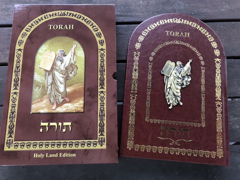Torah / תורה / Holy Land Edition / The Five Books of Moses in Hebrew and English / Zvi Zachor / Color engravings and illuminated calligraphy / 2nd printing, 2016 / (9780996264709)