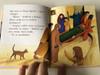 Jézus Csodát tesz / Jesus and the miracle in Hungarian Language / Full Page Color Bible Story Book / Sophie Piper / Estelle Corke / Hardcover / Történetek Bibliai időkből / Beszélő Hal Kft 2006 / New Testament Bible Story (9638713631)