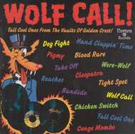 271 VARIOUS ARTISTS - WOLF CALL! LP (271)