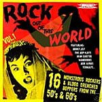ROCK OUT OF THIS WORLD VOL. 1