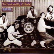 ROCKABILLY GOLD VOL. 4 (CD)
