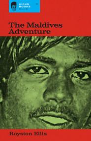 KBB3 MALDIVES ADVENTURE BY ROYSTON ELLIS