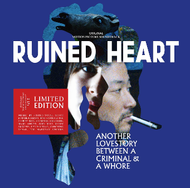 RUINED HEART - MOTION PICTURE SOUNDTRACK 2LP