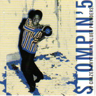 STOMPIN' VOL. 5 (CD)