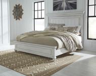 Kanwyn Whitewash Queen Panel Bed