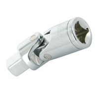 Silverline Universal Joint